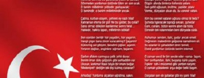 Turkish National Anthem2