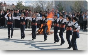 Erzincan Turkish Dance